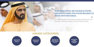 Третій цикл Міжнародної премії в галузі збереження водних ресурсів Мохаммеда ібн Рашида Аль Мактума